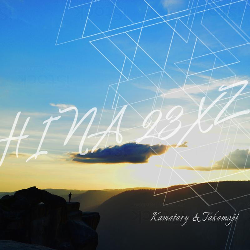 HINA 23XZ