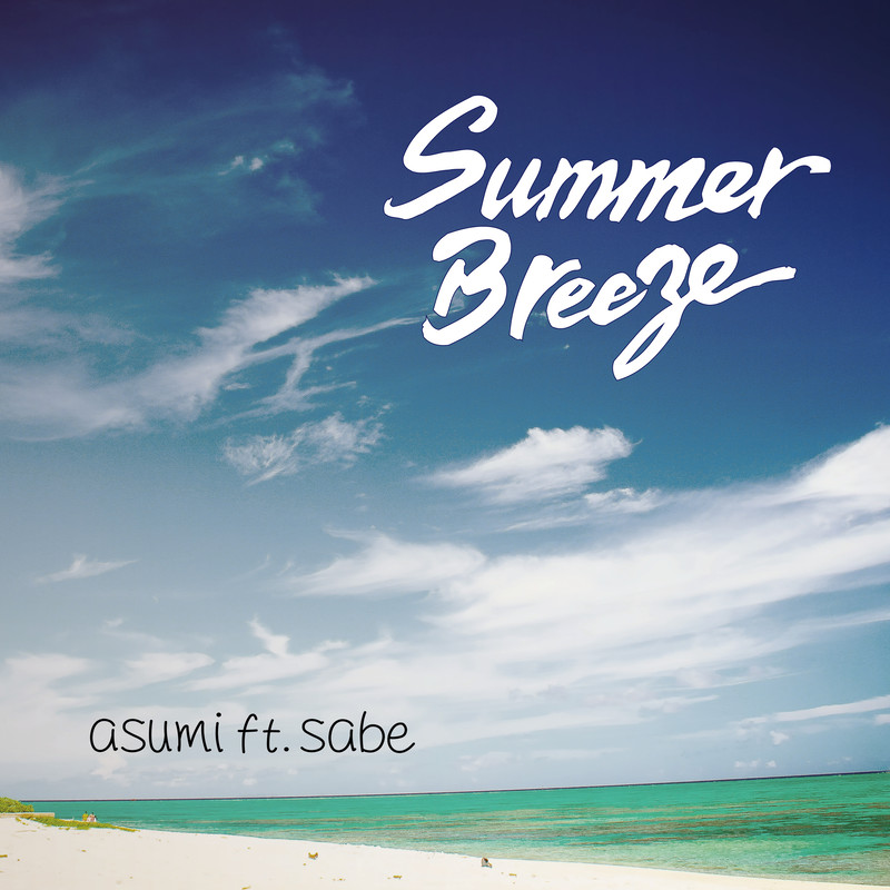 Summer Breeze (feat. Sabe)