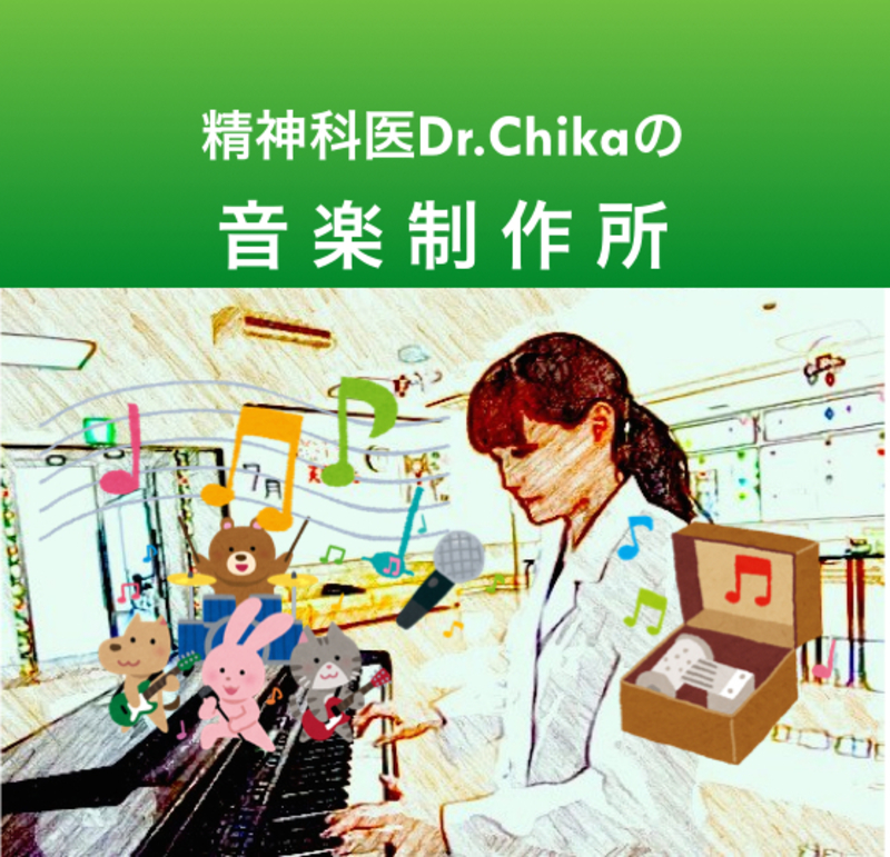 Dr.Chika