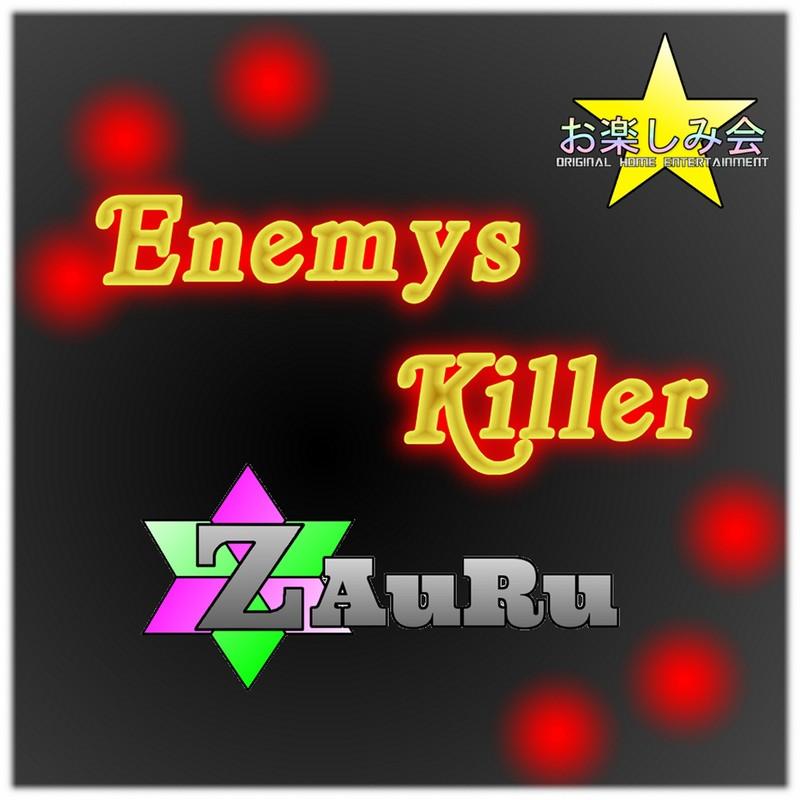 Enemys Killer