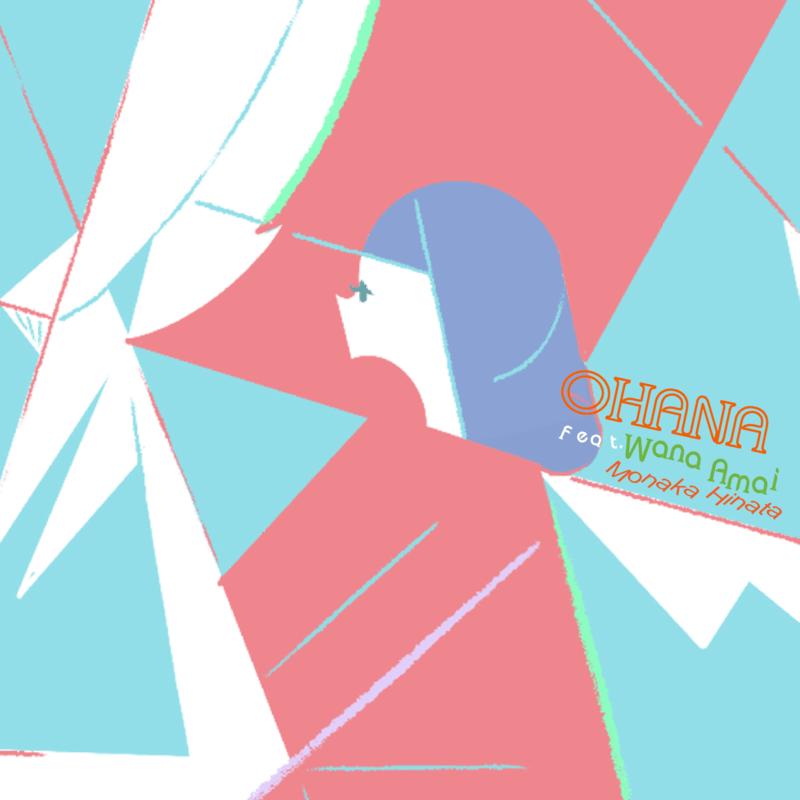 OHANA (feat. アマイ ワナ)