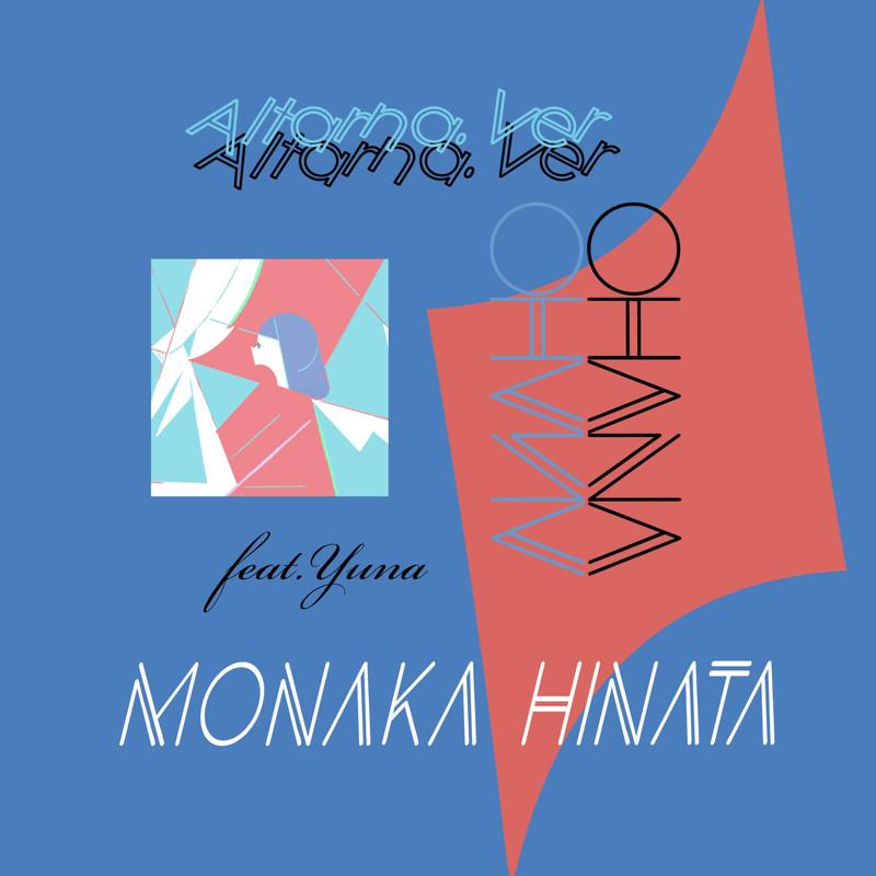 OHANA (Altarna Ver.) [feat. Yuna]