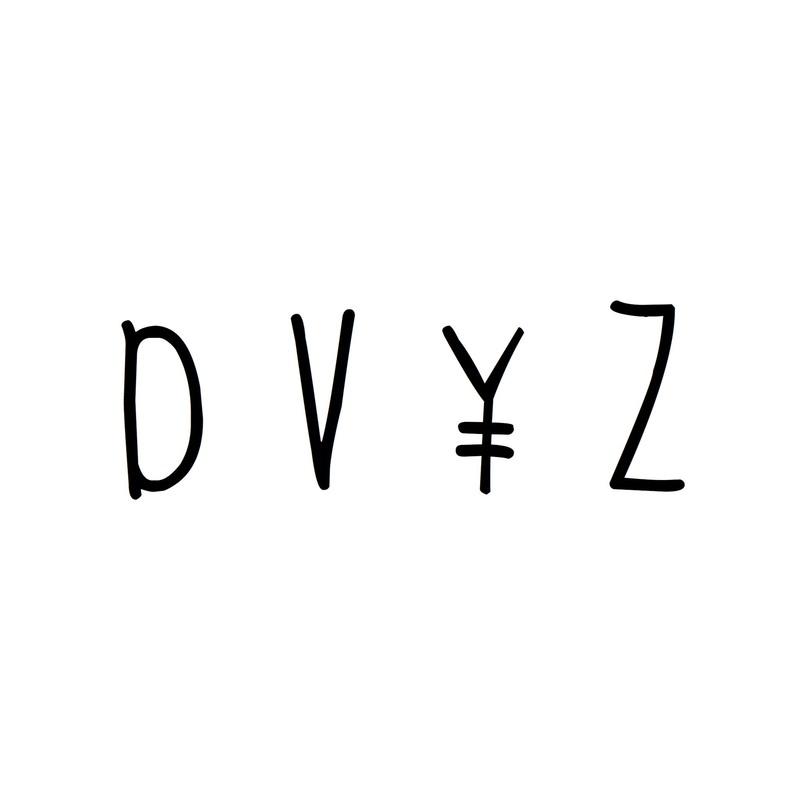 DVYZ & XXX//PEKE//XXX