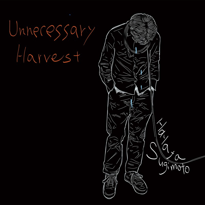 Unnecessary Harvest