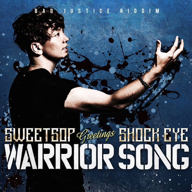Warrior Song (feat. SHOCK EYE)