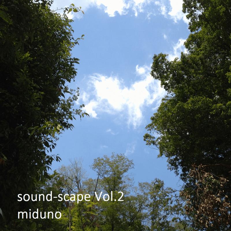 sound-scape Vol.2 (2019 Remaster)