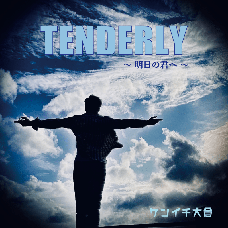 Tenderly - for your tomorrow -
