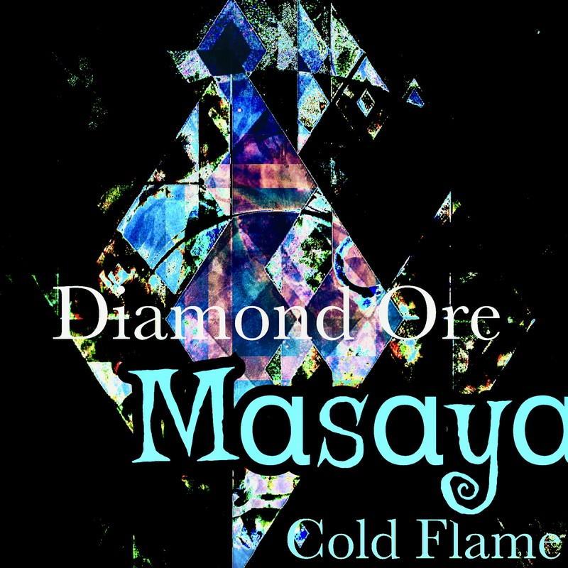 Diamond Ore (OLD PACKAGE REMIX)