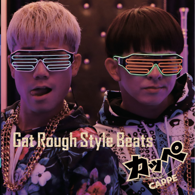Gat Rough Style Beats