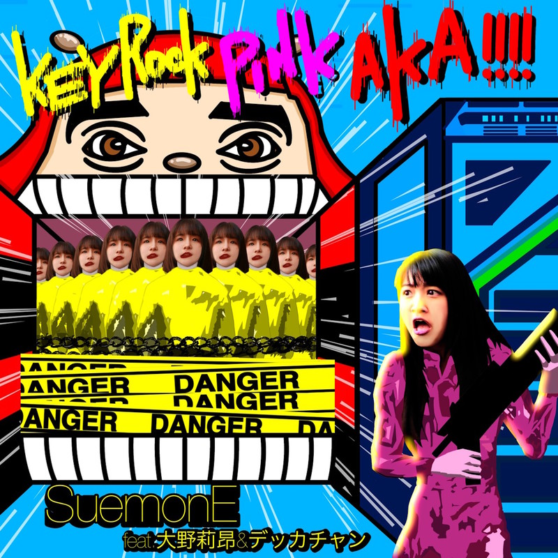 KEYROCK PINK AKA!!!! (feat. 大野 莉昂 & デッカチャン)
