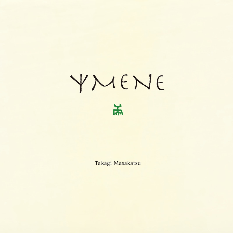 YMENE
