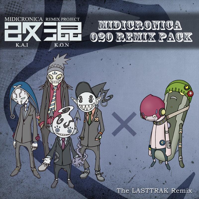 Remix Project 改混 (KAIKON) No.020