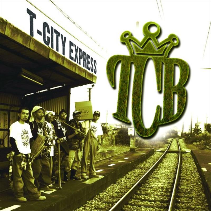 T-City Express