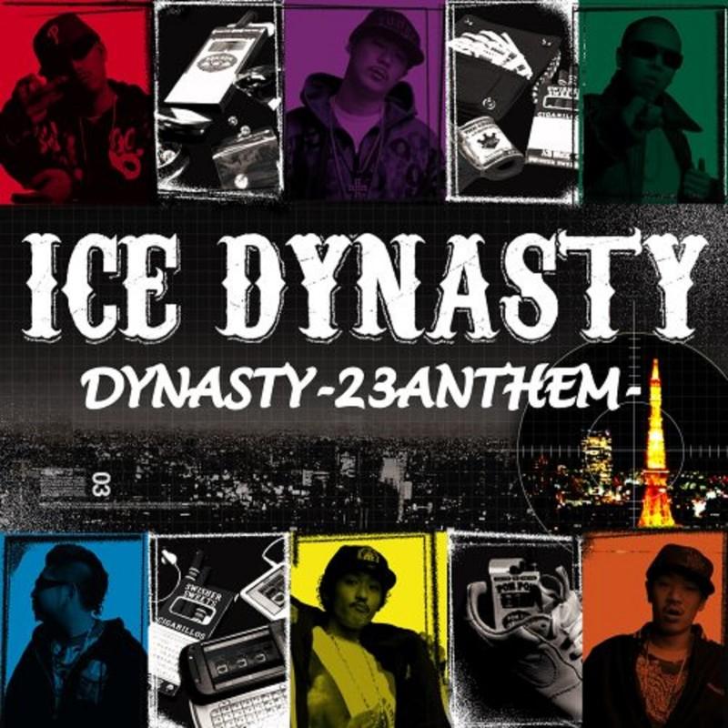 Dynasty -23 Anthem-