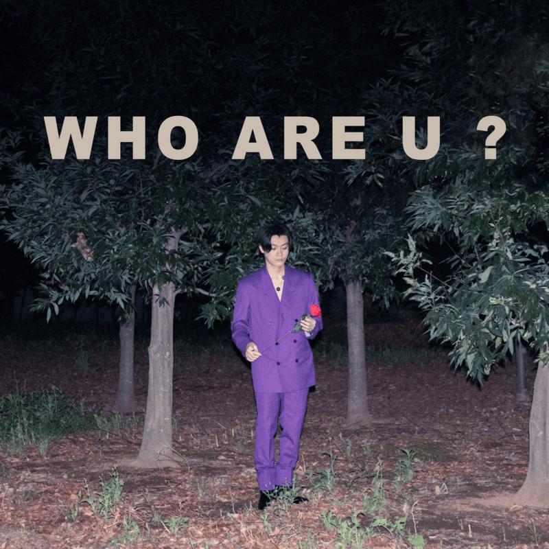WHO ARE U ?