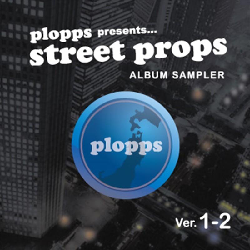 street props album sampler ver.1-2