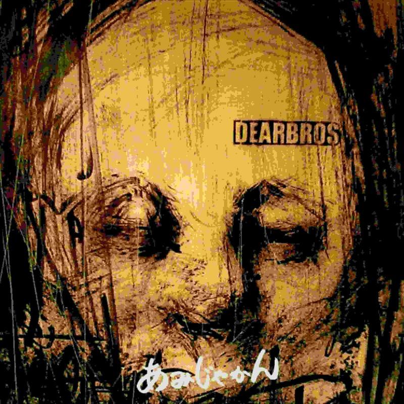 DEARBROS.