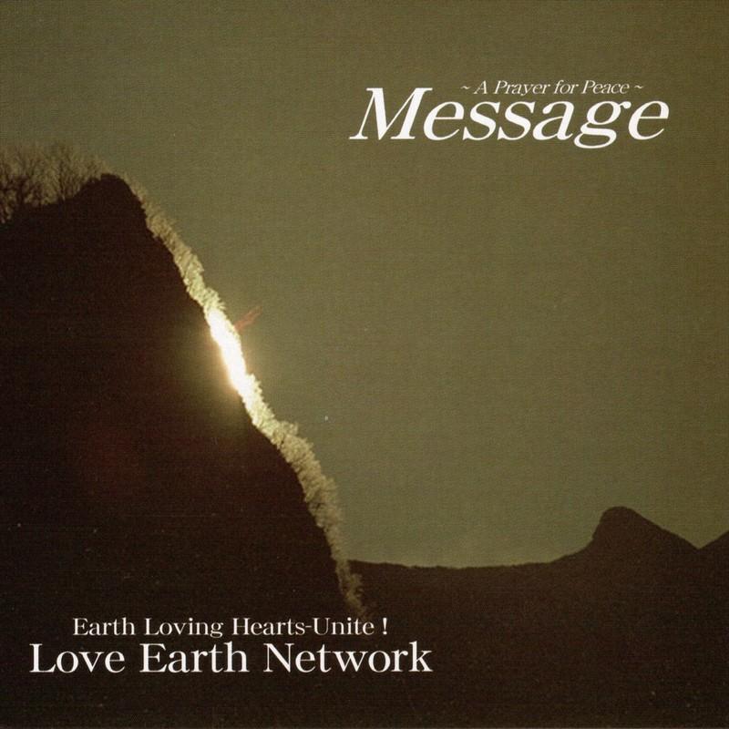 Message-EnglishVersion