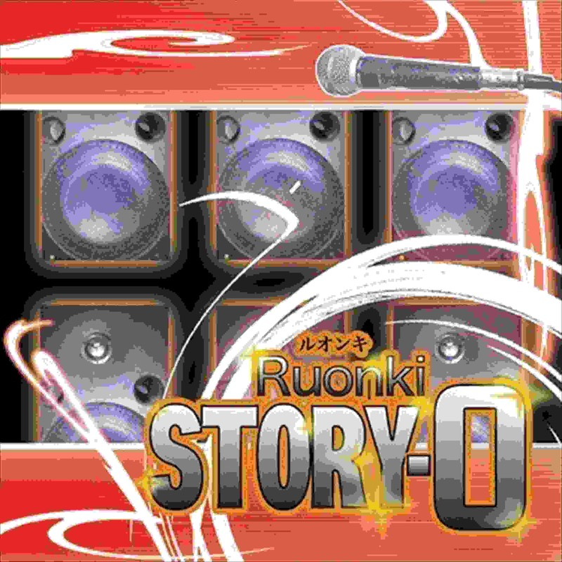 STORY-O