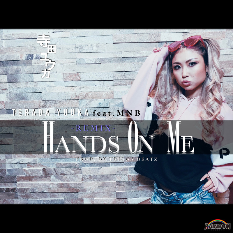 HANDS ON ME (feat. MNB) [-REMIX-]