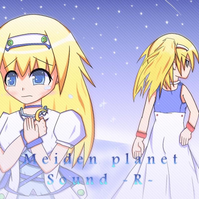 Meiden planet
