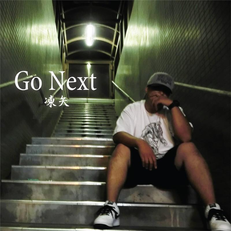 GO NEXT