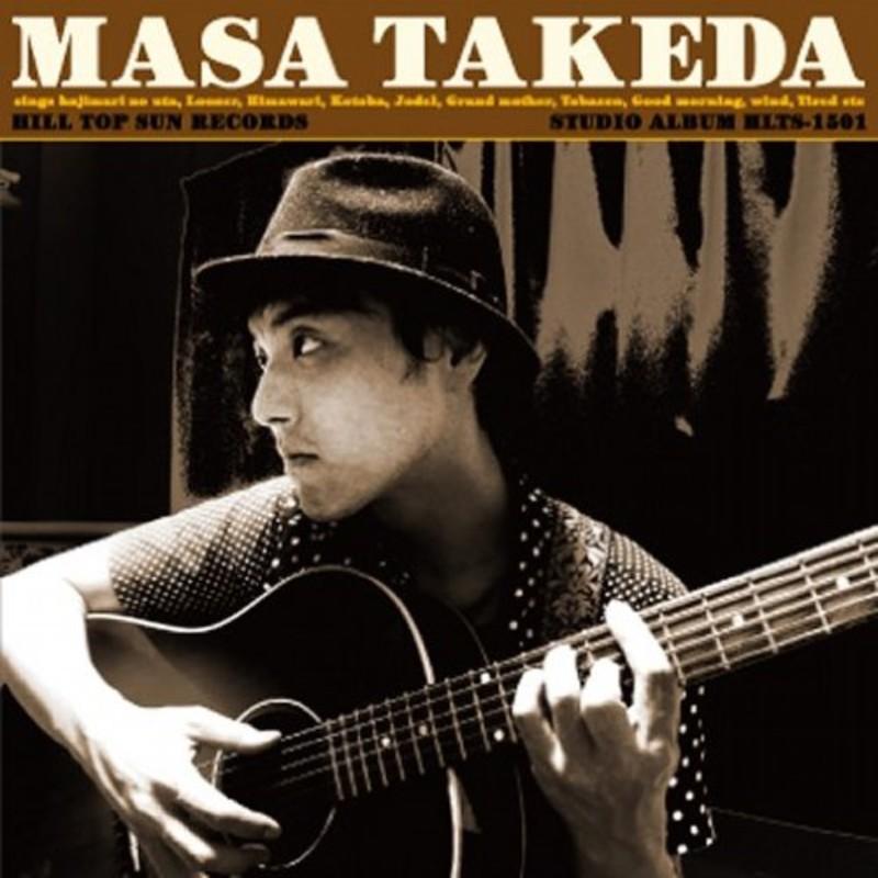 マサ・タケダ 始まりの歌を歌う