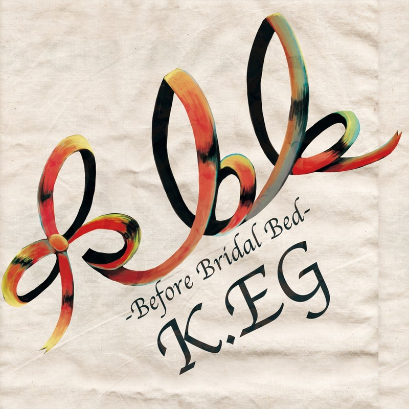 BBB -Before Bridal Bed-