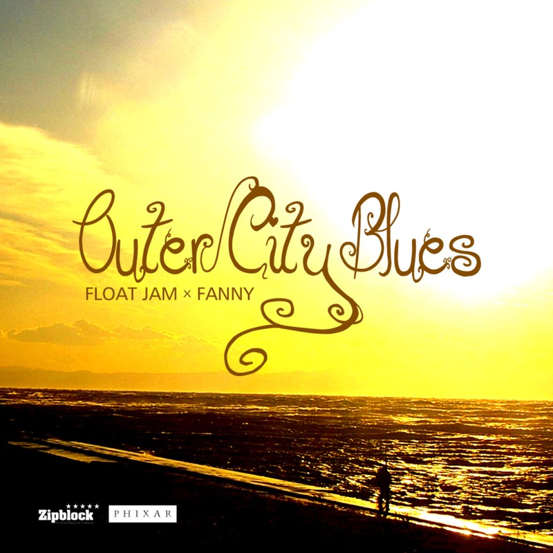 outer city blues