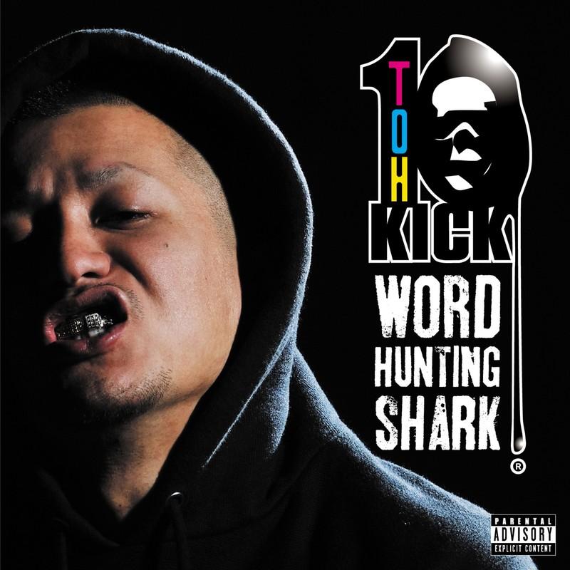 WORD HUNTING SHARK