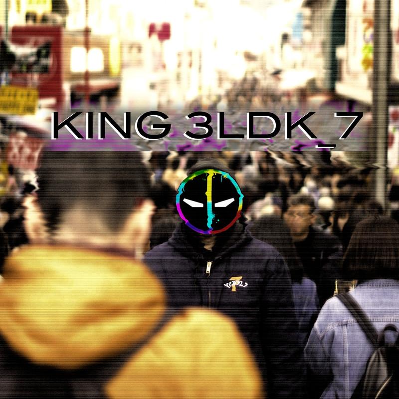 KING3LDK_7