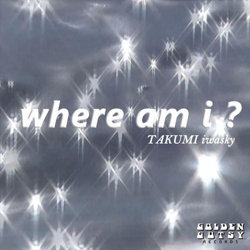 where am i ?