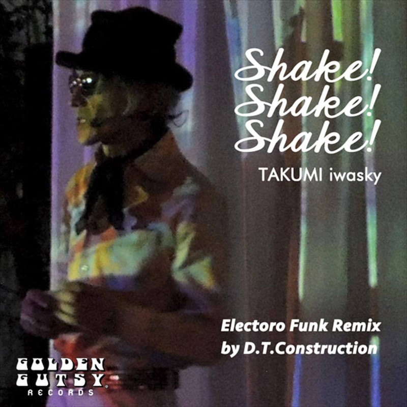 Shake! Shake! Shake! (electro funk remix by D.T. construction)