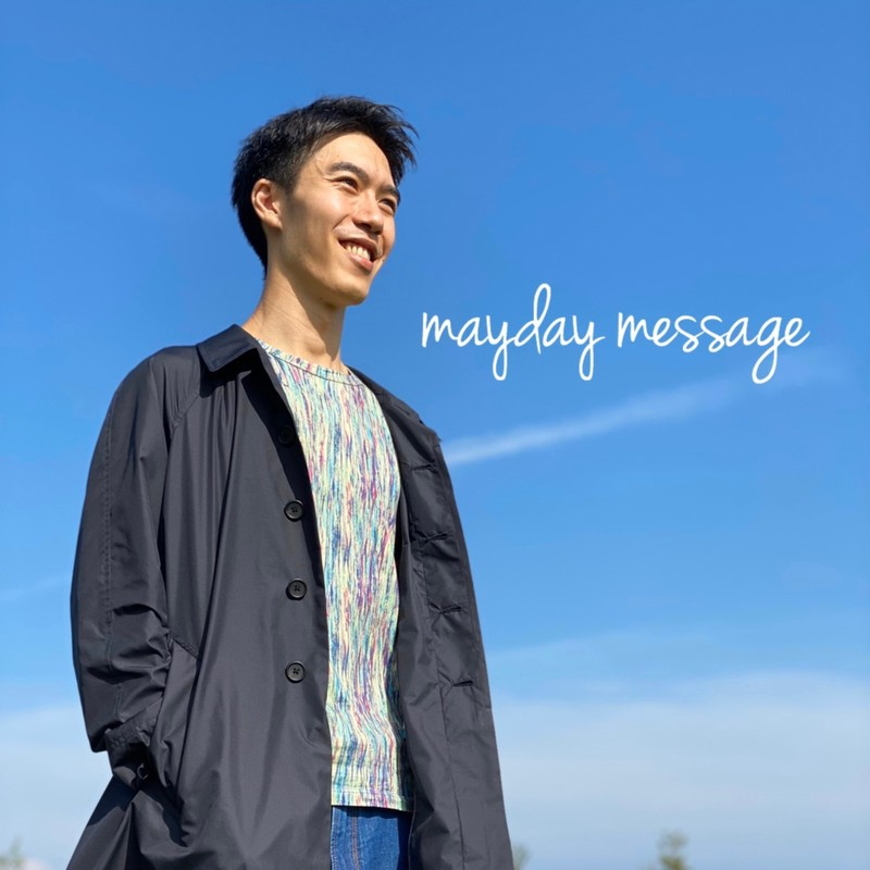 Mayday Message