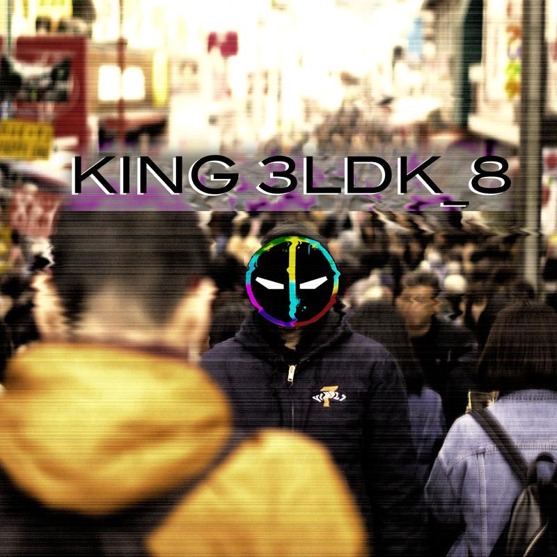 KING3LDK_8