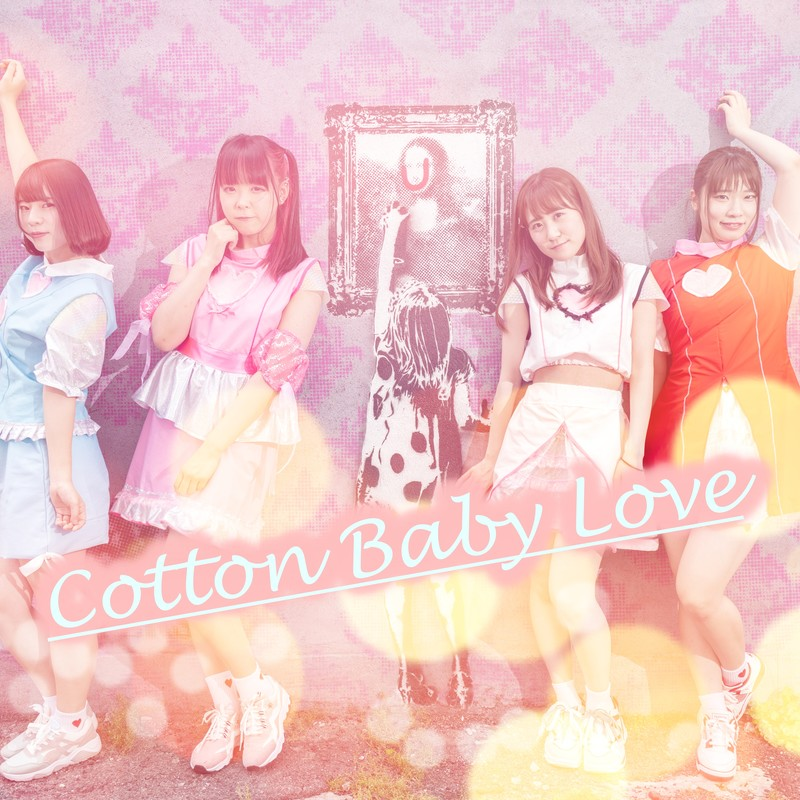 Cotton Baby Love