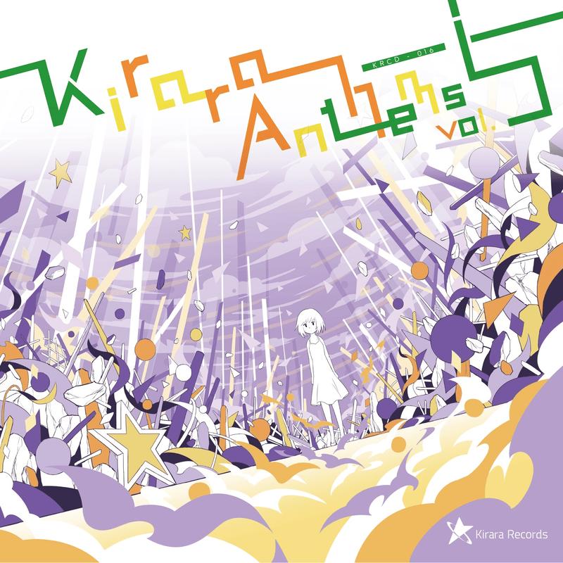 Kirara Anthems vol.5