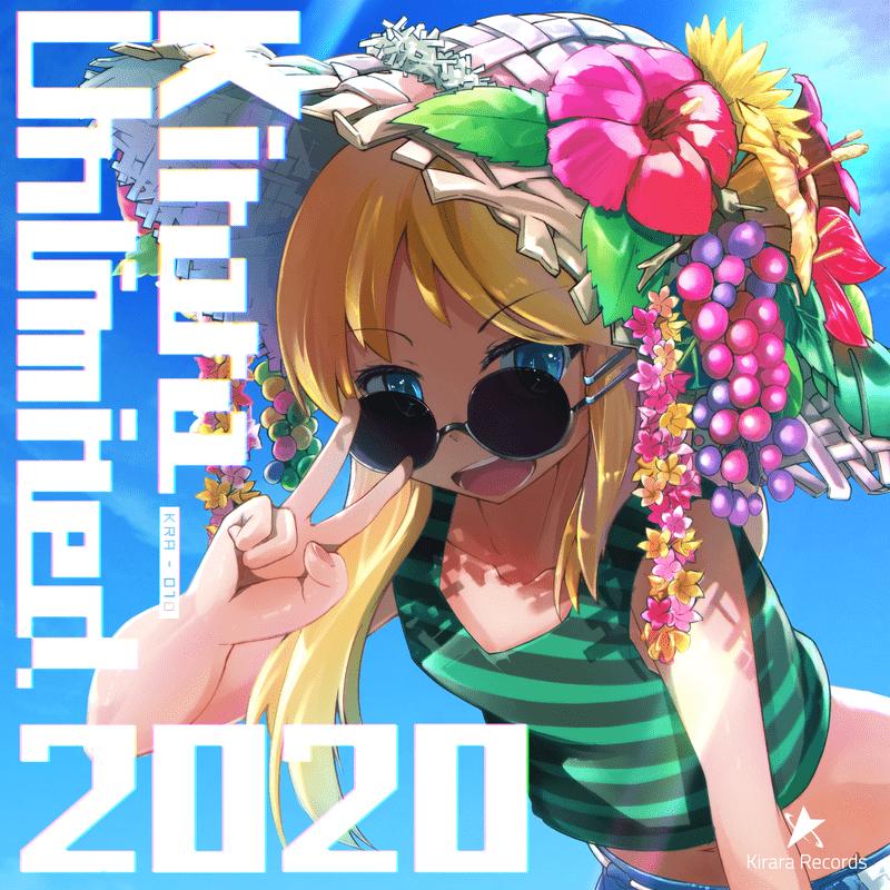 Kirara Unlimited 2020