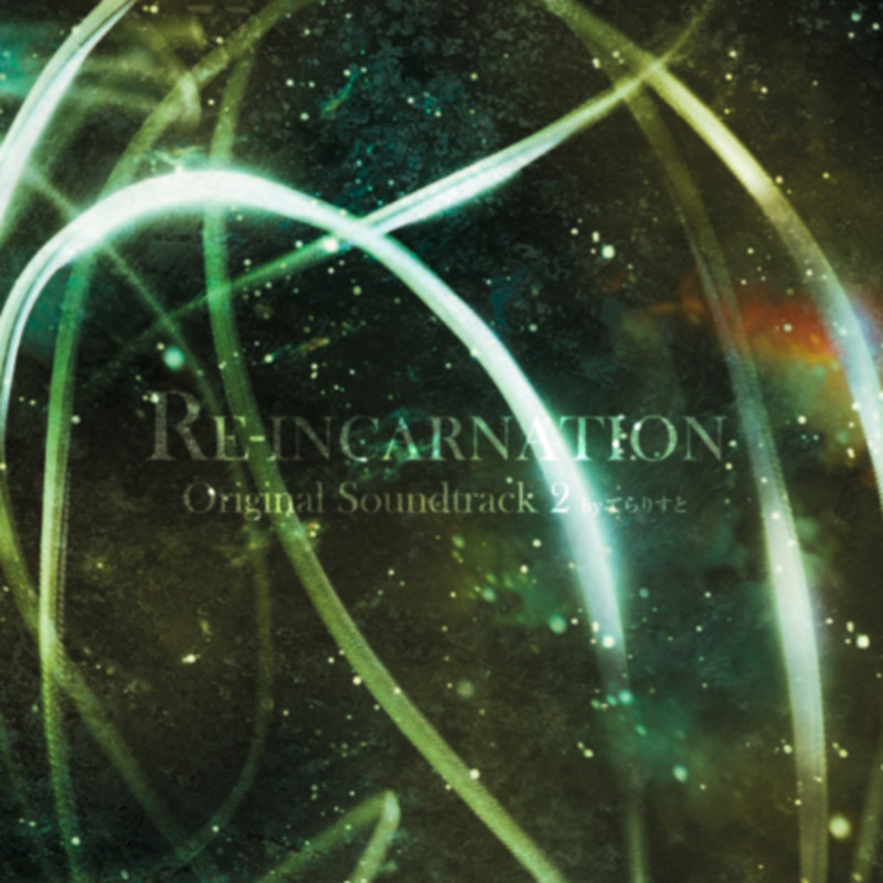 RE-INCARNATION Original Soundtrack2