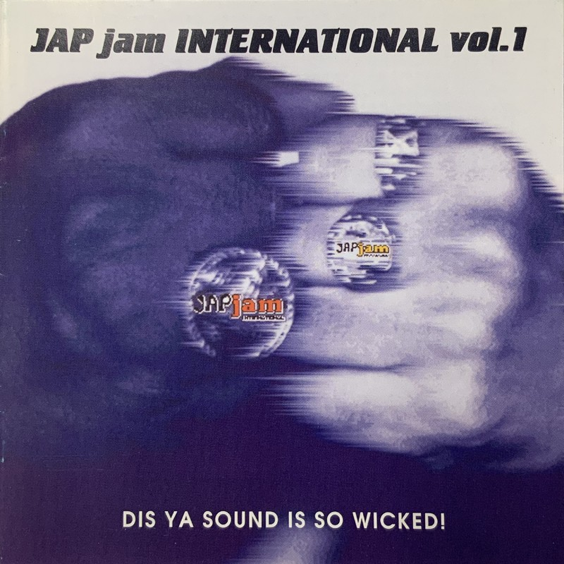 JAP jam INTERNATIONAL vol.1