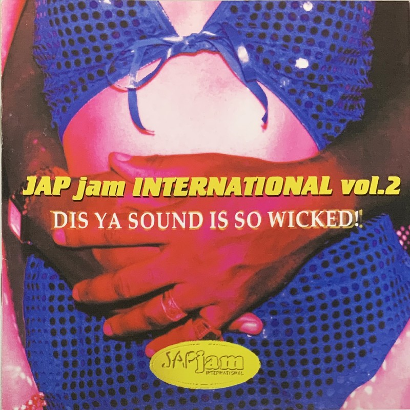 JAP jam INTERNATIONAL vol.2