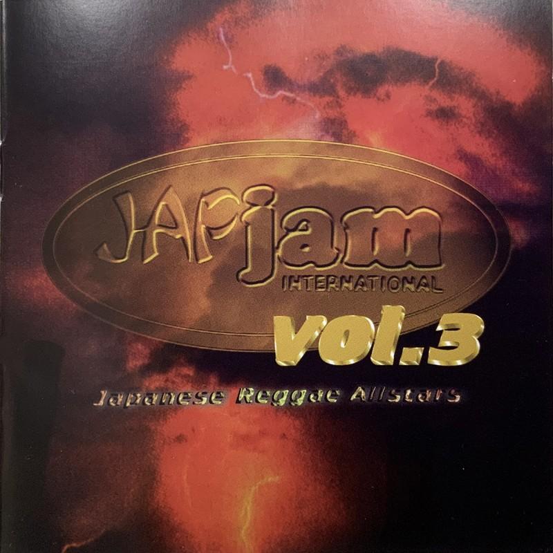 Jap jam INTERNATIONAL vol.3