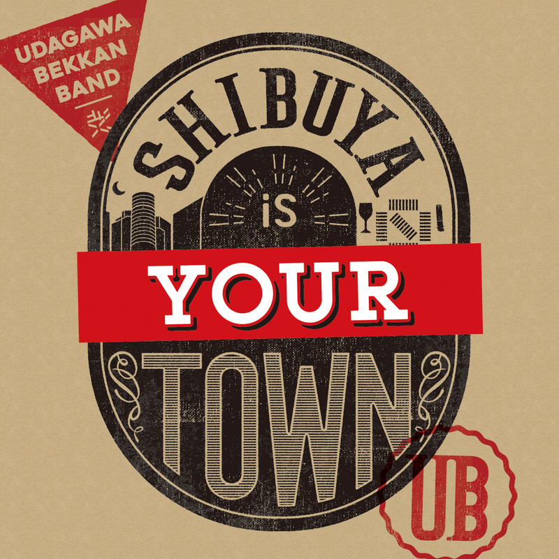 Shibuya is your town