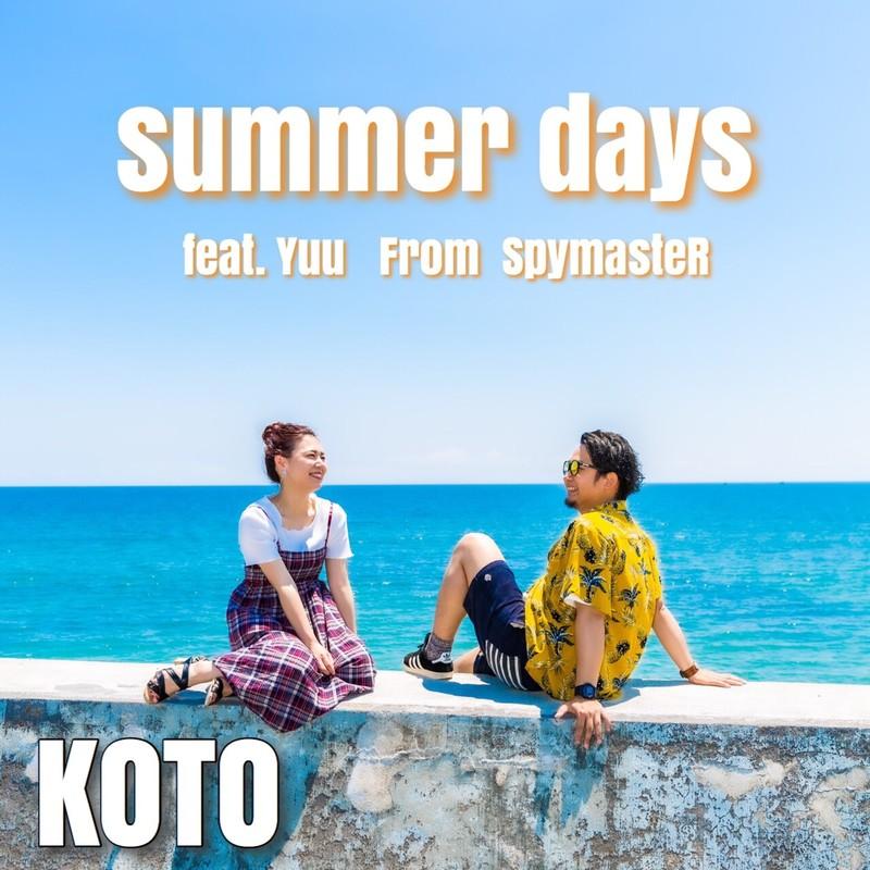 Summer days (feat. Yuu)
