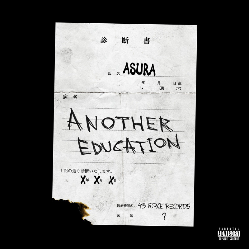Another Education