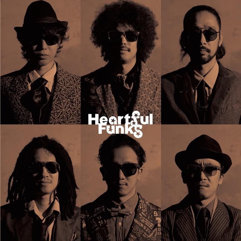 Heartful★Funks