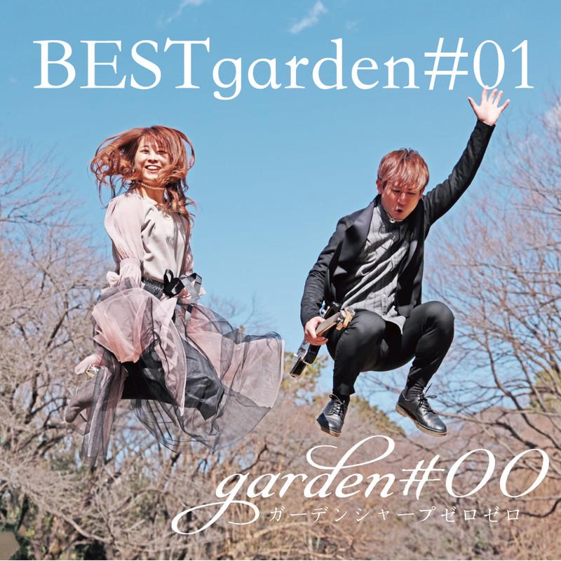 BESTgarden#01