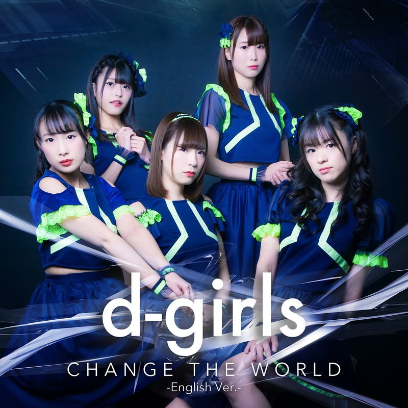 CHANGE THE WORLD (English Ver)