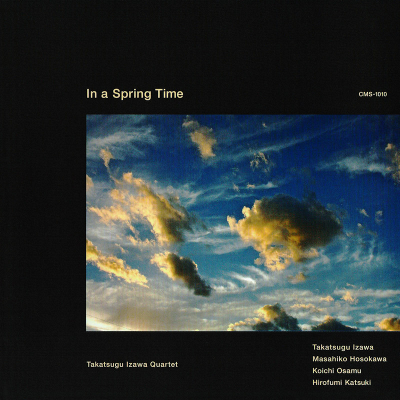 In a Spring Time