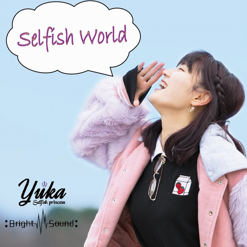 Selfish World ~10month Best~